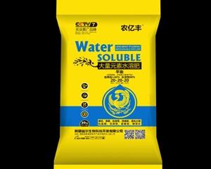 新疆水溶肥平衡性