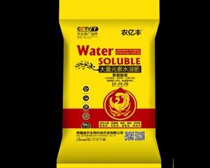 农亿丰水溶肥黄腐酸型